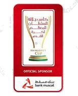 Sultan Cup logo
