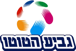 Toto Cup Ligat Leumit League Logo