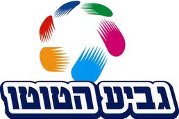 Toto Cup Ligat Leumit logo