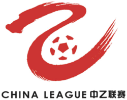 Yi League League Logo