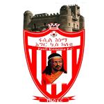 Fasil Ketema Team Logo