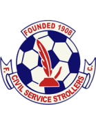 Civil Service Strollers