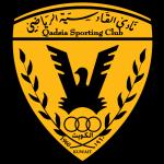 Al Qadsia vs Al Nasar hometeam logo