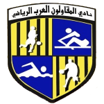 Smouha vs Al Mokawloon awayteam logo