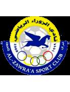 Al Kahrabaa logo