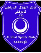 Al Hilal Kadougli