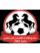 Al Akhaa Al Ahli Team Logo