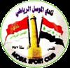 Al Mosul