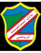 Al Salmiyah