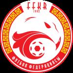Kyrgyzstan U19 Team Logo