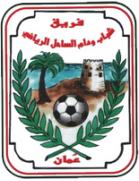 Shabab Al Sahel Team Logo
