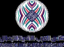 Arab Club Championship League Logo