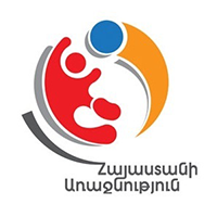 Armenian Cup League Logo