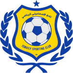 Ismaily shield