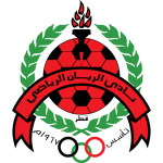 Al Rayyan shield
