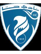 Hatta shield