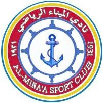 Al Minaa Basra shield