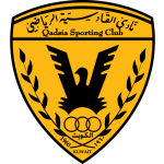 Al Qadsia shield