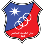 Al Kuwait shield
