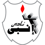 ENPPI shield