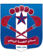 Al-Najma shield