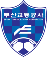 Busan Transportation shield