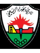 Al Jahra shield