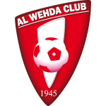 Al Wahda shield