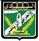 Al Arabi shield