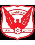 Al Fahaheel shield