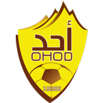 Ohod shield