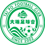 Wofoo Tai Po shield