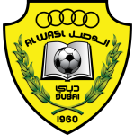 Al Wasl shield