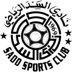 Al Sadd shield