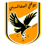 Ahly Sfaxien shield