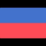 Haiti shield