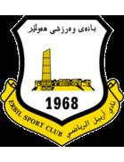 Erbil shield