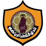 Qatar SC shield