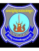 Svay Rieng shield