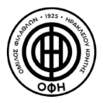 OFI shield