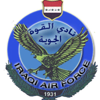 Al Quwa Al Jawiya shield