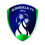 Al Shoalah shield
