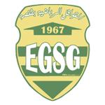 EGS Gafsa shield