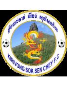 Kirivong Sok Sen Chey shield