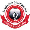 Muktijoddha SKC shield