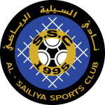 Al Sailiya shield