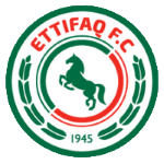 Al Ittifaq shield
