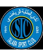 Al Talaba shield