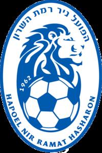 Ironi Ramat HaSharon shield