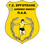 Ergotelis shield